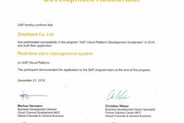 SCP_RTSMS Сертификат